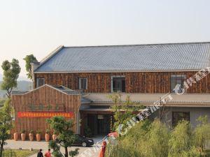九華山水街度假酒店