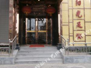 定西陽光商務酒店