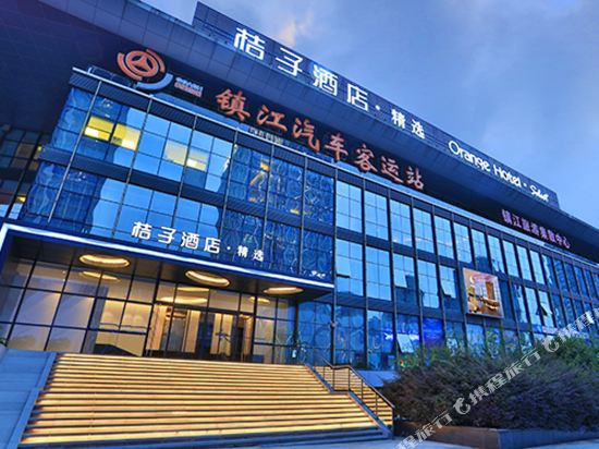 Orange Hotel Select (Zhenjiang Railway Station Wanda Plaza)