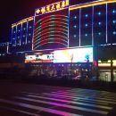 師宗福商大酒店