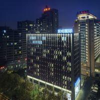 贊成賓館(杭州國際店)酒店預訂