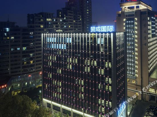 Zancheng Hotel (Hangzhou International)