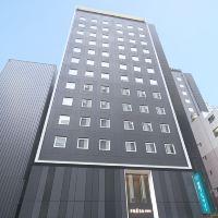 東京相鐵FRESA INN銀座七丁目酒店酒店預訂