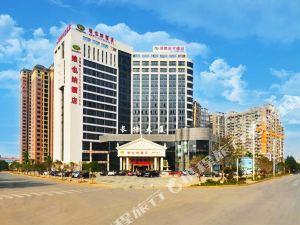 維也納酒店(湘潭東站店)