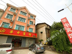 宜都宜昌華中賓館()