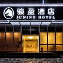 開平三埠駿盈酒店