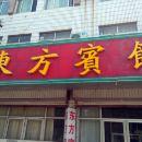 淄博東方賓館黃河路店