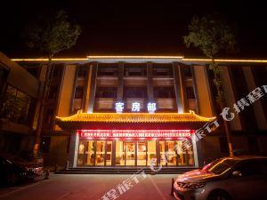 勉縣聚仙樓大酒店