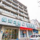 錦海之星連鎖酒店(南陽臥龍路店)