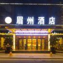 瀘定眉州酒店