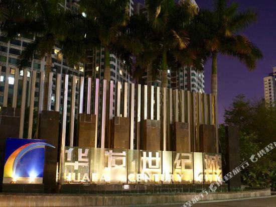 珠海世紀城酒店式公寓(Shijicheng Apartment Hotel)周邊圖片