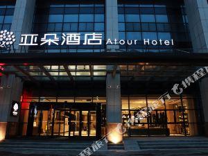 湖州長興亞朵酒店