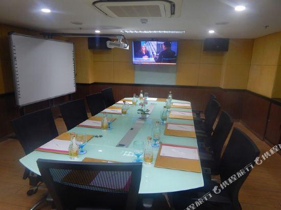 曼谷唐人街皇家酒店(Hotel Royal Bangkok@Chinatown)會議室