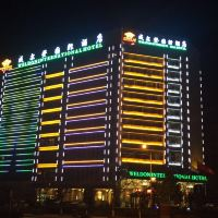 昆明威爾登國際酒店酒店預訂