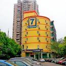 (新品)漢庭酒店(上海武寧路店)