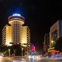 珠海仟佰人文主題酒店酒店預訂