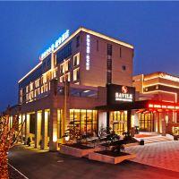 薩維爾金爵·鹿安酒店(上海國際旅遊度假區浦東機場店)酒店預訂
