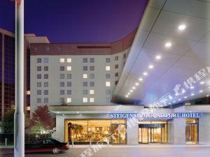 法蘭克福施泰根博閣度假酒店(Steigenberger Airport Hotel Frankfurt)