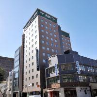 西鉄Inn酒店-名古屋錦酒店預訂