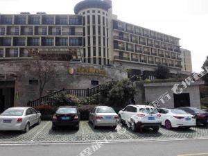 磐安翡翠湖建國度假酒店