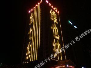 維也納酒店(鷹潭國際眼鏡城店)