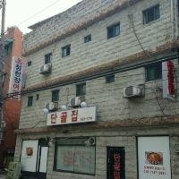 首爾青韓場旅館酒店預訂