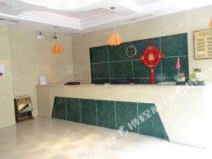 延安志丹尚德商務賓館