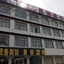 薩嘎民族商務賓館