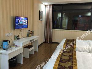 麻城鑫河商務賓館