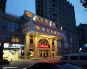 維也納酒店(上海美蘭湖地鐵站店)