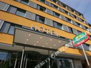 維也納美泉宮萬怡酒店(Courtyard by Marriott Vienna Schoenbrunn)