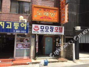 釜山MOMOJANG旅館(Momo Jang Motel Busan)