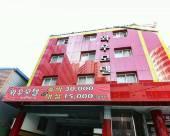 釜山Wow汽車旅館