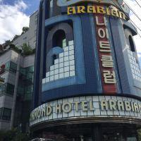 鑽石酒店酒店預訂