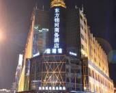 東莞東方錦河商務酒店