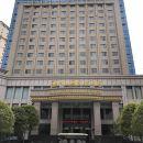 竹山國際大酒店