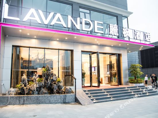 Lavande Hotel (Shenzhen North Railway Station Bantian Metro Station)