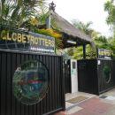 凱恩斯環球旅行者國際青年旅舍(Globetrotters International Cairns)