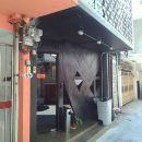 C40温克斯旅舍(C40Winks Hostel)