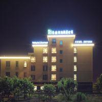 Q+上海谷迪假日酒店酒店預訂