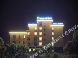 Q加·上海谷迪假日酒店(Q+ Gudi Holiday Inn & Apartment)