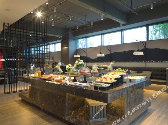 杭州濱江亞朵S網易嚴選酒店(Atour Hotel (Hangzhou Riverside))餐廳