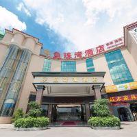 魚珠灣酒店(廣州琶洲會展店)酒店預訂