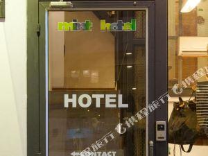素叻他尼敏特酒店(Mint Hotel Surathani)