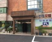 釜山金永汽車旅館