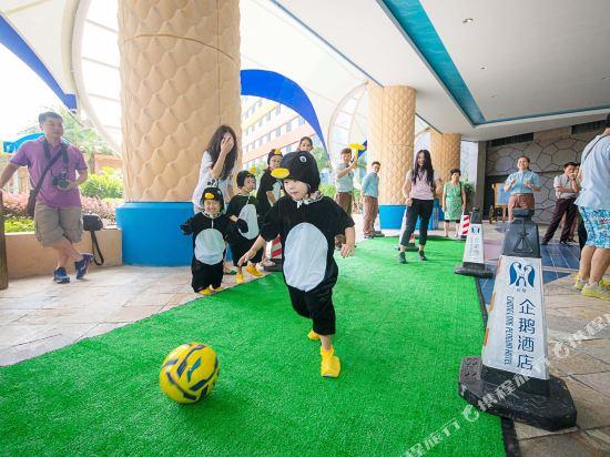 珠海長隆企鵝酒店(Chimelong Penguin Hotel)兒童樂園/兒童俱樂部
