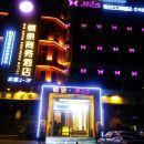 昆明蝶花戀主題酒店(Diehualian Theme Hotel)
