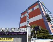 釜山Gijang Tasha汽車旅館