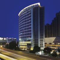 武漢新世界酒店酒店預訂