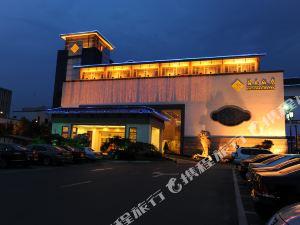 蘇州蘇苑飯店